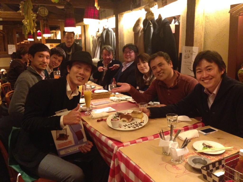 写真 2014-01-29 20 45 01