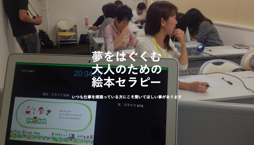 スクリーンショット 2015-09-16 15.43.34