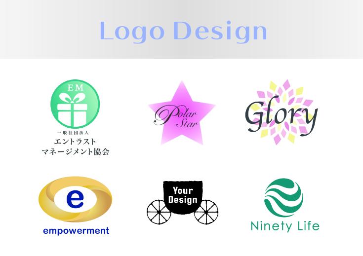 ロゴデザインの例