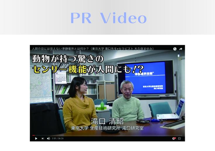 プロモーション動画の例