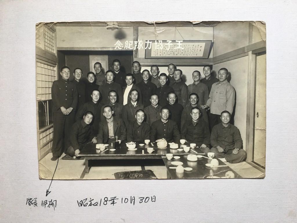 樺太時代の写真