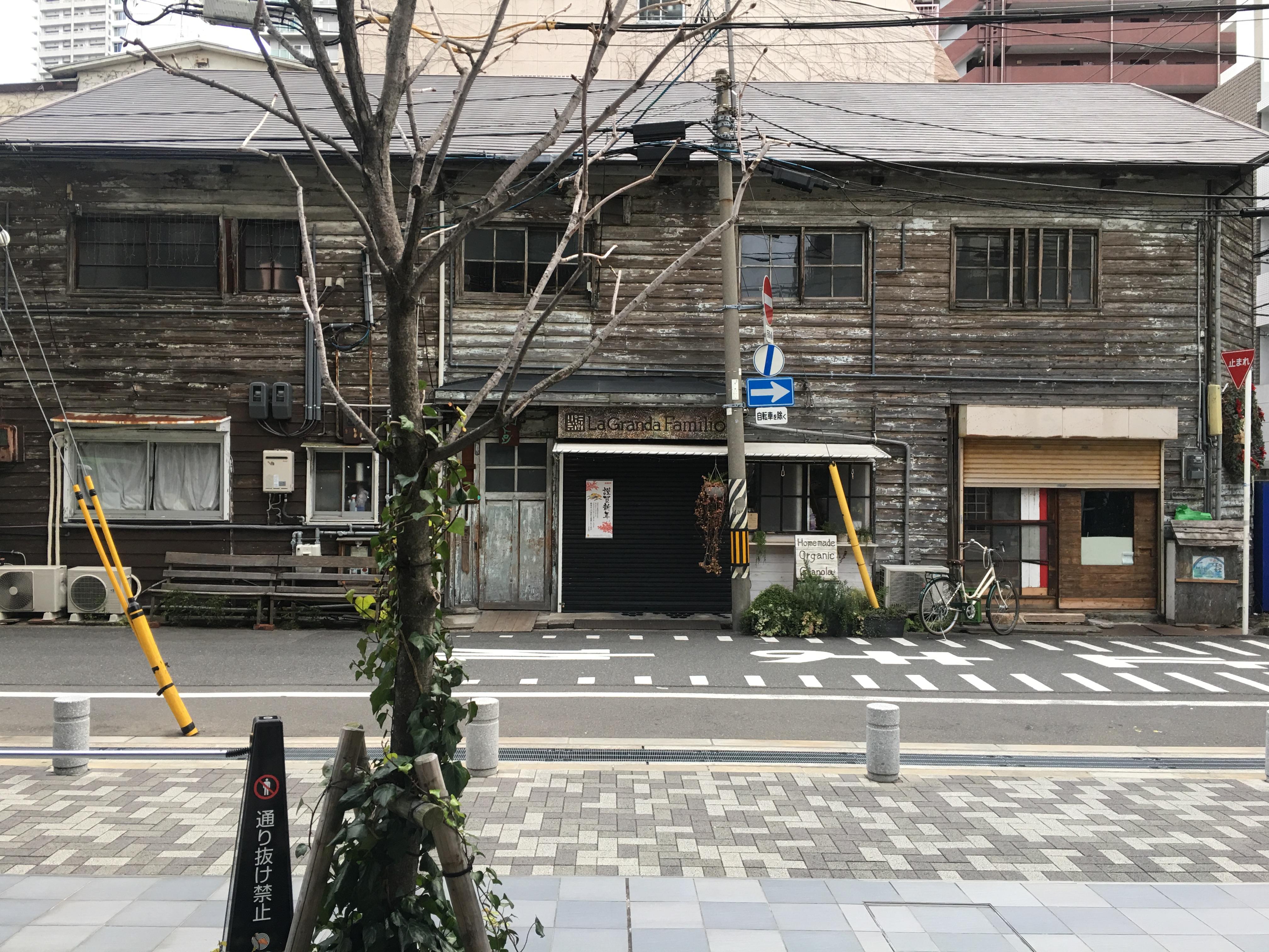 朱夏・天劇キネマトロンへの行き方(中崎町駅より)