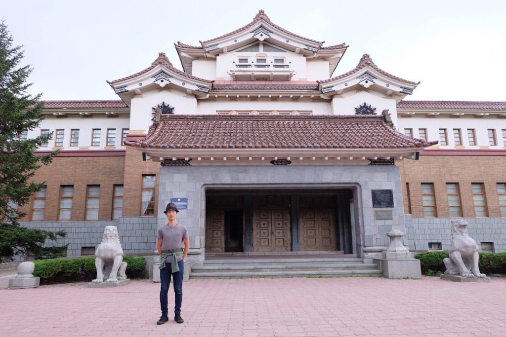 樺太・サハリン州郷土博物館