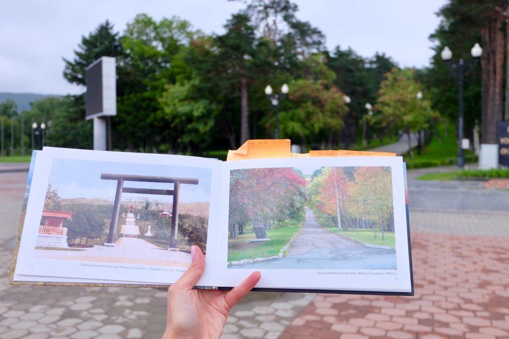 樺太(サハリン)の樺太神社跡