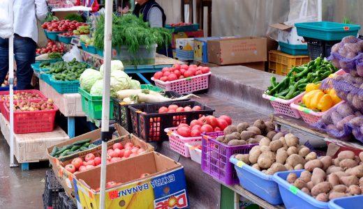 サハリンの市場の野菜売り場
