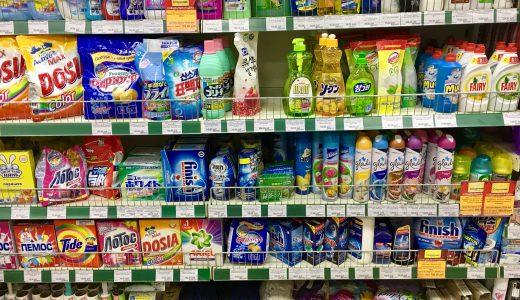 ユジノサハリンスクのスーパー