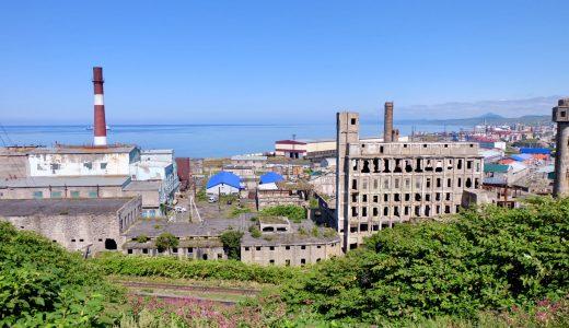 ホルムスクの工場跡