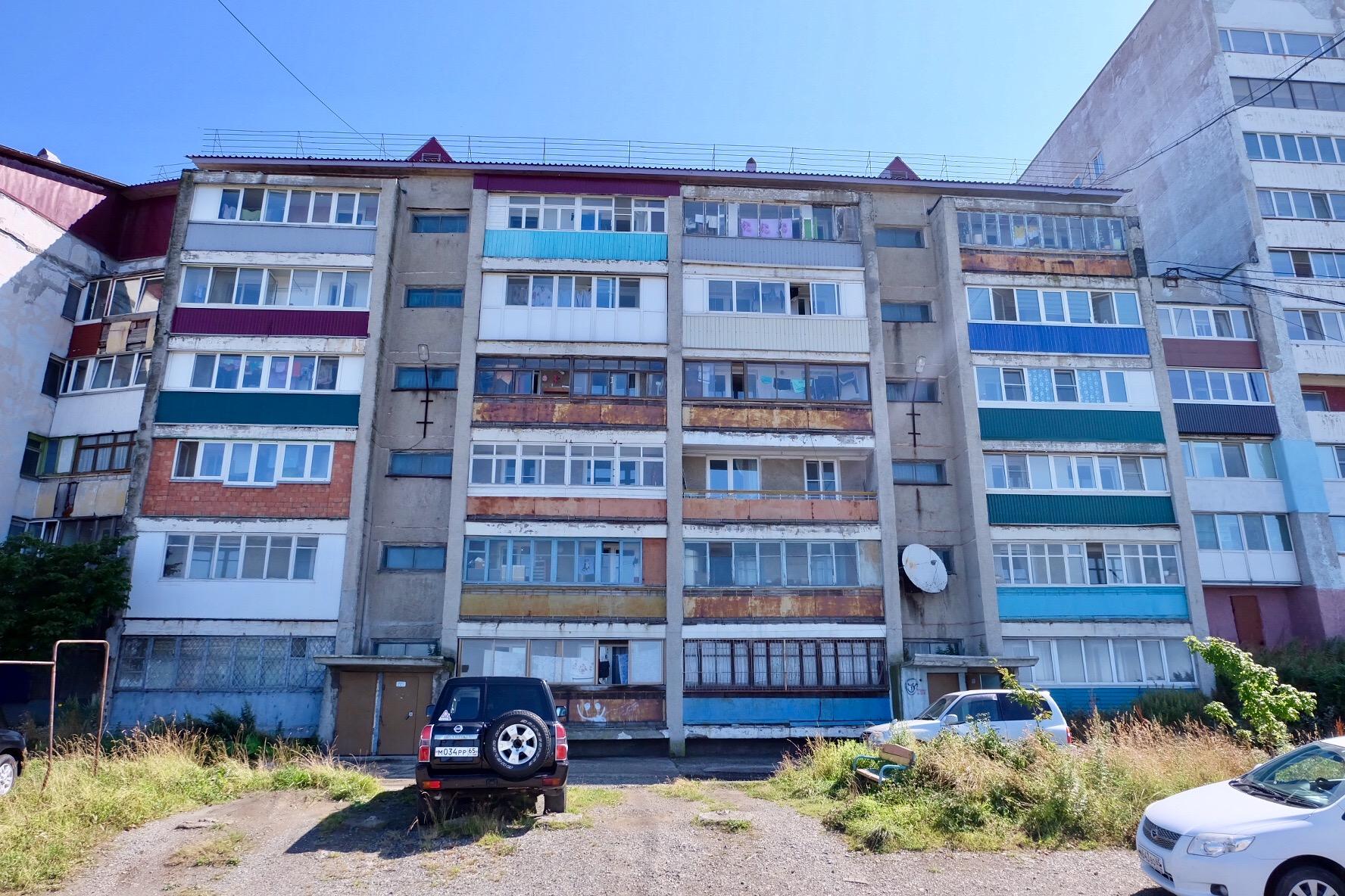 樺太旧真岡市のマンション