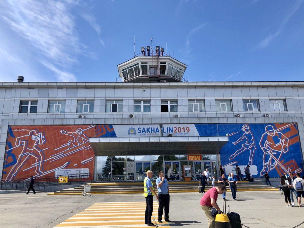 樺太の空港