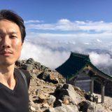 白山比咩神社(奥宮)に登った