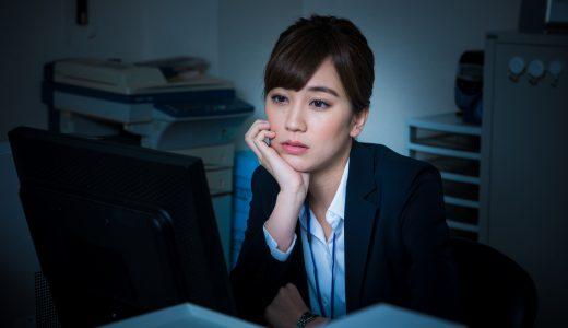 働きたくない人の頑張らない幸福な生き方コーチング